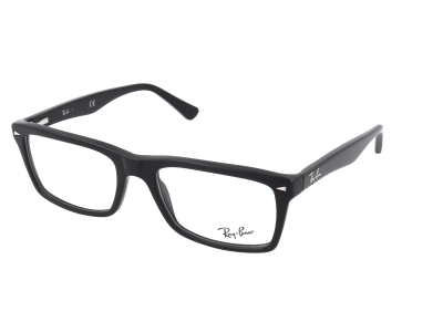 Brille Ray-Ban RX5287 - 2000