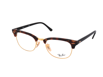 Brille Ray-Ban RX5154 - 5494